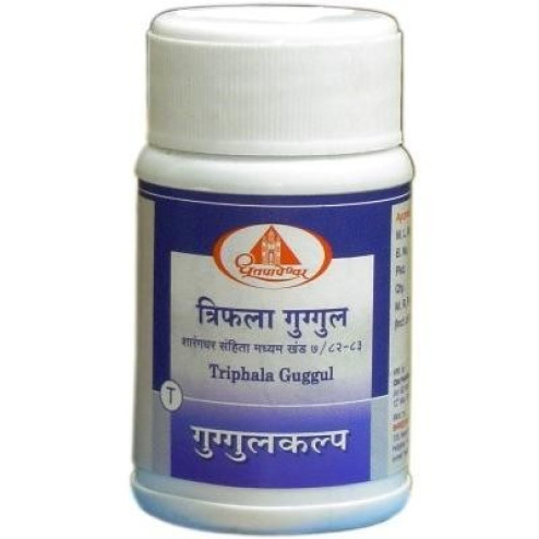 Triphala Guggulu (Ayurvedic Weight Loss Formula)