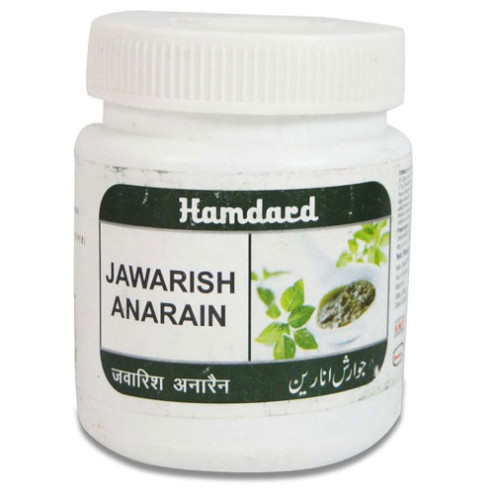 Hamdard Jawarish Anarain Tablets