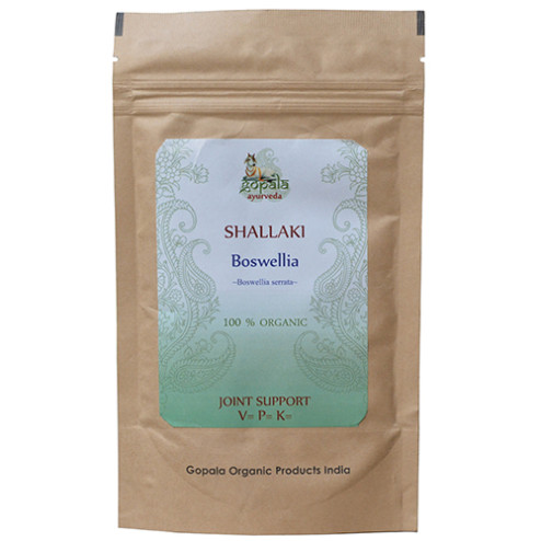 Organic Boswellia Serrata Powder
