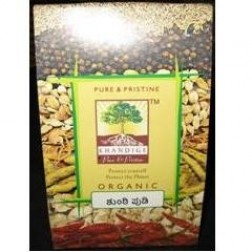 Black Pepper Powder (Certified Organic)