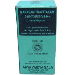 Manasamitra Vatakam (Ayurvedic Formula for Anxiety and Stress)