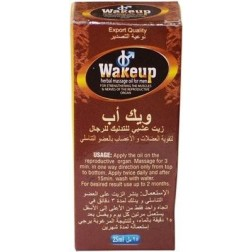 Wakeup Herbal Massage Oil For Men