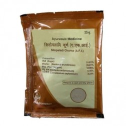 Divya Sitopaladi Churna Powder