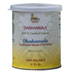 Dashamula Capsules (USDA CERTIFIED ORGANIC) - 108 Veggie Caps of 500mg each