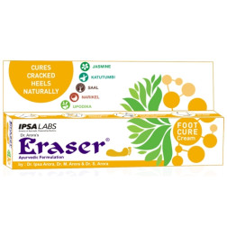 Eraser Foot Cure Cream