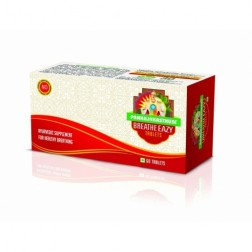 Breathe Eazy Tablets (Pankajakasthuri)