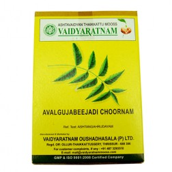 Avalgujabeejadi Choornam